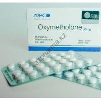 Оксиметолон ZPHC (Oxymetholone)  50 таблеток (1таб 50 мг)