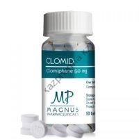 Кломид Magnus Clomid 50 таблеток (1таб 50мг)