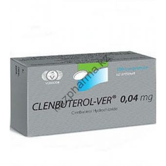Clenbuterol-ver (Кленбутерол) Vermodje 100 таблеток (1таб 40 мкг) - Тараз